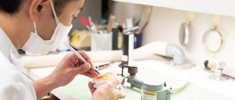 歯科技工所(ラボ)