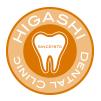 東歯科医院